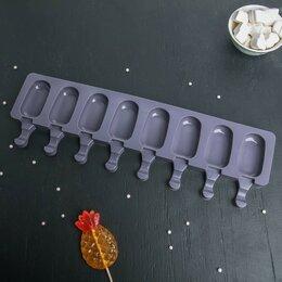Формы для льда и десертов - Форма для леденцов и мороженого - Эскимо, 42х12,5 см, 8 ячеек, цвет микс, 0