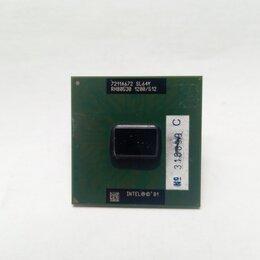 Процессоры (CPU) - CPU/H-PBGA479, PPGA478/Intel Pentium III M 1.20 GH, 0