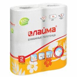 Полотенца - Полотенца бумаж. 2-х слойн. Лайма, 2рул х 18м/уп, белые (12), 0