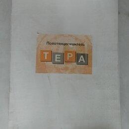 Полотенцесушители и аксессуары - Полотенцесушитель водяной 50*80, 0