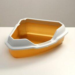Туалеты и аксессуары  - Туалет треугольный 'Айша' с бортом 56 х 42 х 17 см, золотой перламутр, 0