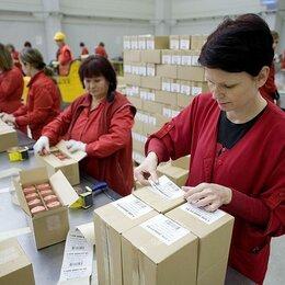 Рабочие - Упаковщика продукции, 0