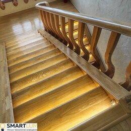 Интерьерная подсветка - Бегущий огонь, автоматическая подсветка лестниц, 0