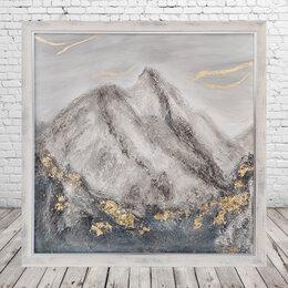 Картины, постеры, гобелены, панно - Картина оникс горный пейзаж , 0
