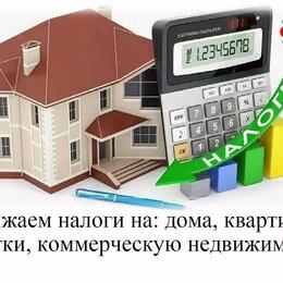 Прочие услуги - Оспаривание кадастровой стоимости, 0