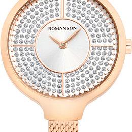 Наручные часы - Наручные часы Romanson RM0B13LLR(WH), 0
