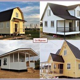 Готовые строения - Осеннее строительство, 0