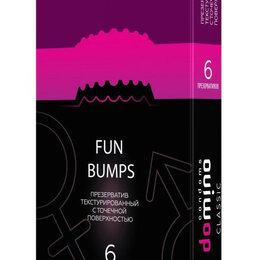 Презервативы - Текстурированные презервативы DOMINO Classic Fun Bumps - 6 шт., 0