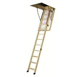 Лестницы и элементы лестниц - Лестница термоизоляционная LTK FAKRO 70*120*280 см, 0