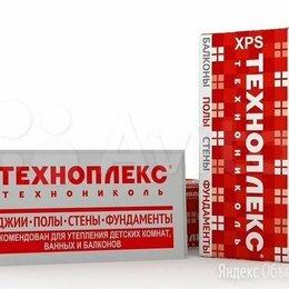 Изоляционные материалы - ТЕХНОПЛЕКС Технониколь(экструдированный пенополистирол) толщина 50мм, 0