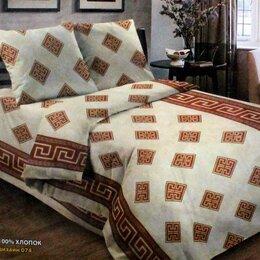 Постельное белье - Комплект постельного белья Добрые традиции 2,0 - сп бязь 105 гр, 0