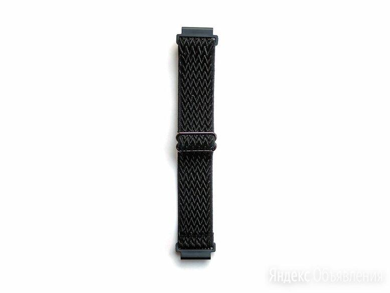 Ремешок для часов Самсунг Galaxy 20 мм, Amazfit, Honor по цене 350₽ - Ремешки для умных часов, фото 0