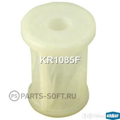 KRAUF KR1085F Сетка-фильтр для бензонасоса  по цене 370₽ - Другое, фото 0