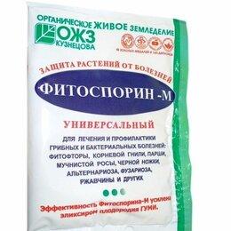 Средства от насекомых - От болезней Фитоспорин-М Универсал. порошок 30 гр., 0
