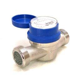 Счётчики воды - Счётчики воды новые освх-32, 0