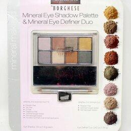 Для глаз - Тени для век Borghese Mineral Eye Shadow Palette, 0