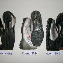 Ботинки - Лыжные ботинки обмен продажа, 0