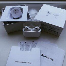 Наушники и Bluetooth-гарнитуры - AirPods Pro в люксовом качестве 1:1 с оригиналом💥, 0