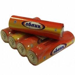 Батарейки - Батарейка LR06, АА, облик, 0