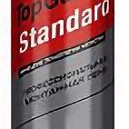 Изоляционные материалы - Пена монтажная Sila Pro TopGun 65 Standart  профессиональная 850мл, 0
