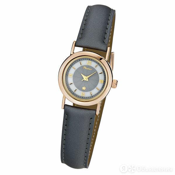 Наручные часы Platinor 98130.251 по цене 48880₽ - Наручные часы, фото 0