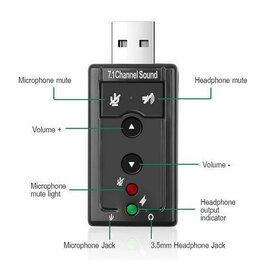 Звуковые карты - Внешняя Звуковая Карта USB 2.0. Доставка по РФ, 0