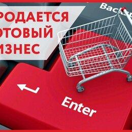 Сфера услуг - Продажа готового бизнеса по Дезинфекции, 0