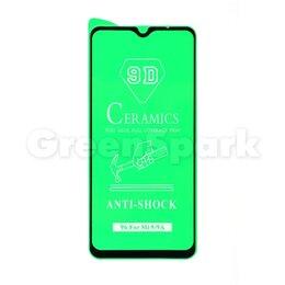 Защитные пленки и стекла - Защитное стекло керамическое для Xiaomi Redmi 9A/9C (черный) (VIXION), 0