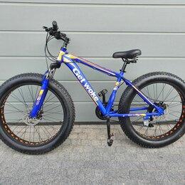 Велосипеды - Велосипед 26 фэтбайк алюминиевый, 0