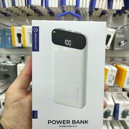 Аккумуляторы и зарядные устройства - Power Bank 10000 mAh, 0