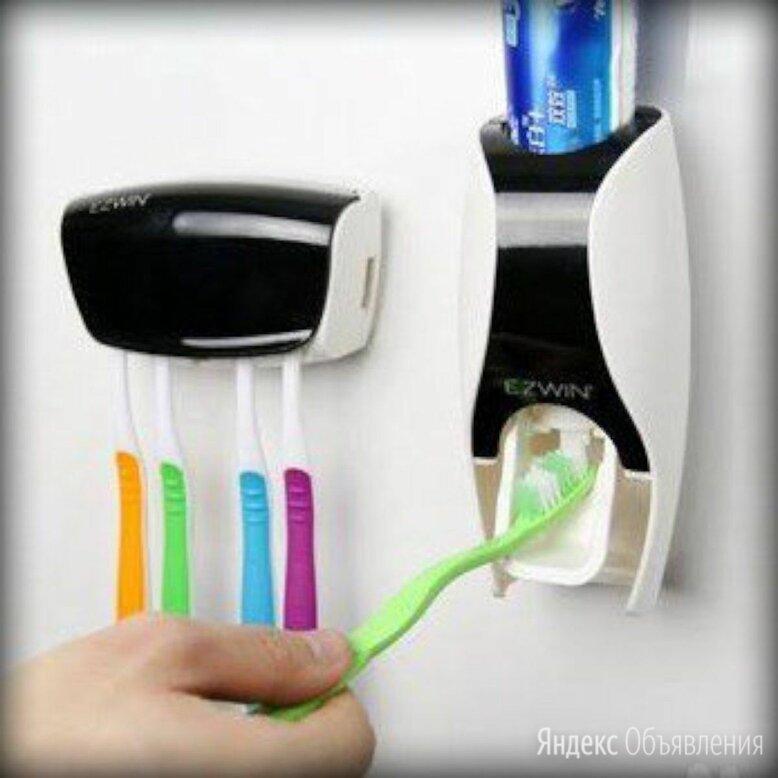 Органайзер-дозатор для пасты и зубных щеток по цене 299₽ - Мыльницы, стаканы и дозаторы, фото 0