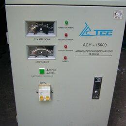 Стабилизаторы напряжения - Автоматический стабилизатор напряжения однофазный ТСС АСН-15000, 0