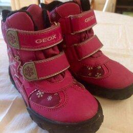 Обувь для малышей - Детские полусапожки/сапоги Geox разм 26 (фуксия), 17 см по стельке, 0