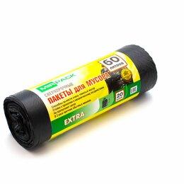 Мешки для мусора - Мешки для мусора MIRPACK 60 литров, 20 штук,12 мкм, 60х70 см, серии «EXTRA», 0