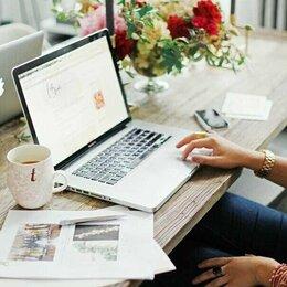 Специалисты - Онлайн работа, подработка, 0