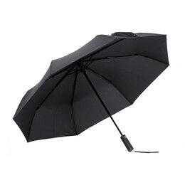 Зонты и трости - Xiaomi Зонт Xiaomi Mijia Automatic Umbrella Black, 0