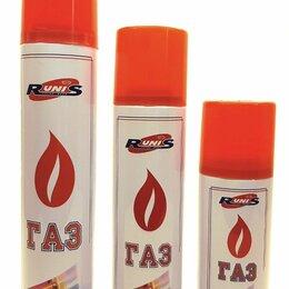 Пепельницы и зажигалки - Газ для зажигалок RUNIS 210мл, 0