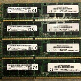 Модули памяти - Micron DDR3 32Gb 4x8gb 1600Mhz Ecc Reg Cерверная, 0