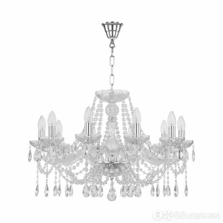 Хрустальная люстра Bohemia Classic Light Classic Light по цене 29648₽ - Люстры и потолочные светильники, фото 0