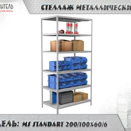 Стеллажи и этажерки - Стеллаж металлический сборка установка, 0