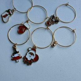 Свадебные украшения - Кольца для бокалов, 0