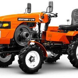 Мини-тракторы - Мини трактор Кентавр Т-24, 0