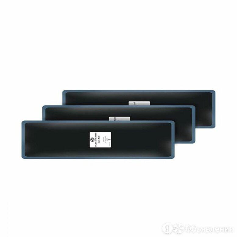 Холодные пластыри Rossvik RS-545 по цене 4157₽ - Устройства, приборы и аксессуары для здоровья, фото 0