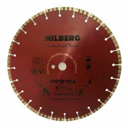 Диски отрезные - 350 алмазный отрезной турбо-сегментный диск Hilberg Industrial Hard Laser HI808, 0