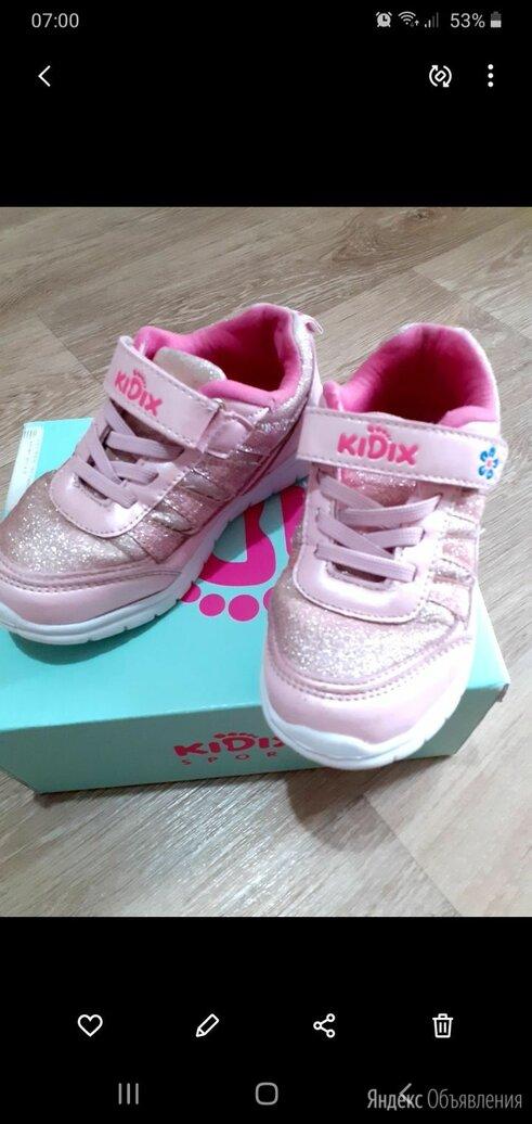 Кроссовки для девочек р.26 по цене 350₽ - Кроссовки и кеды, фото 0
