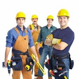Архитектура, строительство и ремонт - Строительство. Ремонт. Демонтаж., 0