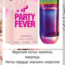 Парфюмерия - Косметика и парфюмерия , 0