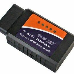 Автоэлектроника и комплектующие - Автосканер elm327 konnwei kw903 wi-fi (vgate icar2), 0