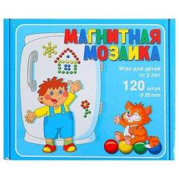 Мозаика - Мозаика магнитная, 120 элементов, 0
