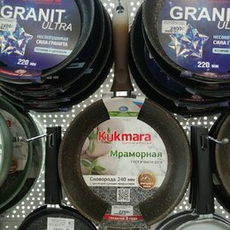 Сковороды и сотейники - Сковорода Kukmara Кофейный мрамор, 0